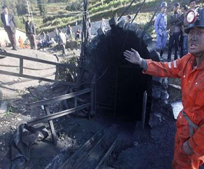 Coal Mine Accident