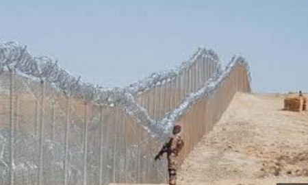 Afghanistan Border
