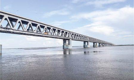 Bogibeel Bridge