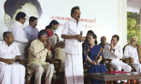 Chennai Unveiling The Statue Of Karunanidhi