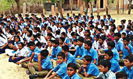 Children Of Government Schools Will Also Speak English