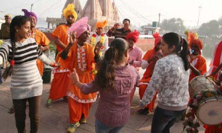 International,Geeta,Mahotsav