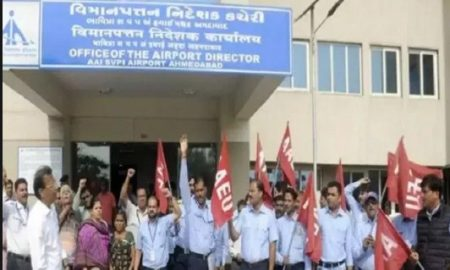 Jaipur airport staff