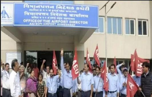Jaipur airport staff