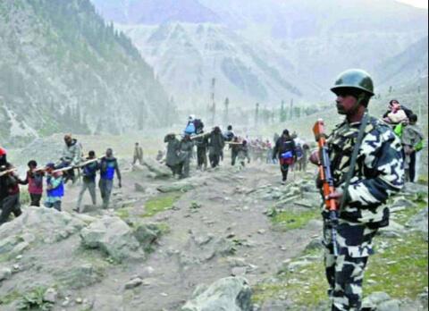 Elections Jammu Kashmir