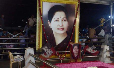 Jayalalitha Puanyithithi Anna DMK Took Away Silent Process