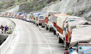 Kashmir Leh Highway Mughal Road