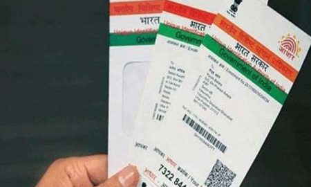 No Need For Aadhar Card Bank Account And SIM Now