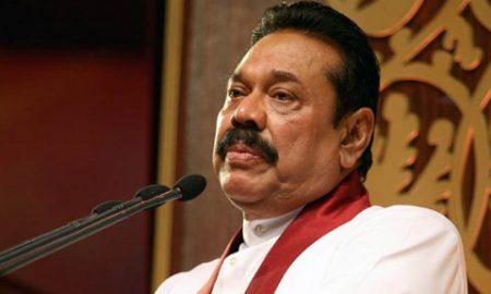 PM Mahinda Rajapaksa