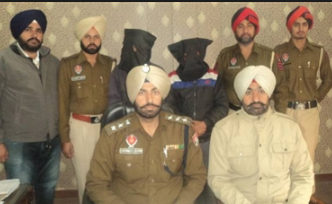 Patiala Police