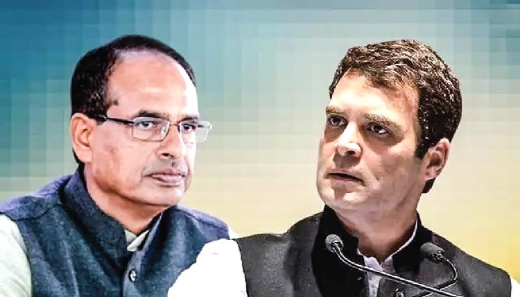 Rahul will be 'turning point' for Shivraj
