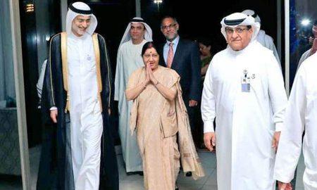 Foreign, Minister, Sushma Swaraj