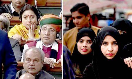Three Divorce Bill passed in Lok Sabha