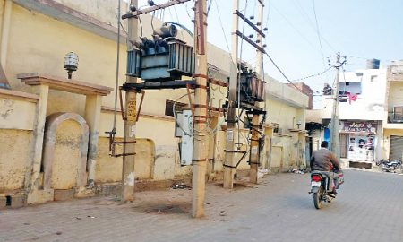 Electricity Department