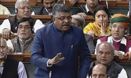Triple Talaq Lok Sabha