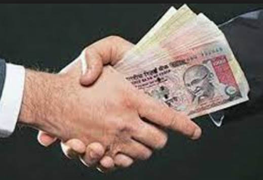 Vigilance Patwari arrested for taking bribe of six thousand