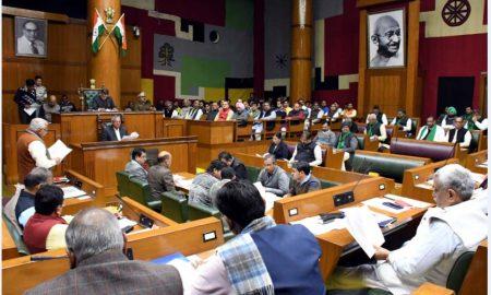 Winter session of Haryana Legislative Assembly