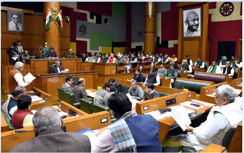 Haryana Legislative Assembly