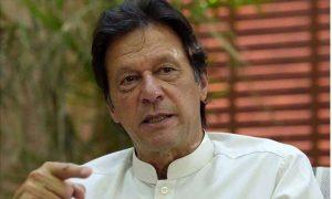 Prime Minister, Pakistan, Imran Khan
