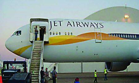 Fourteen, Flights, Canceled , Jet, Airways