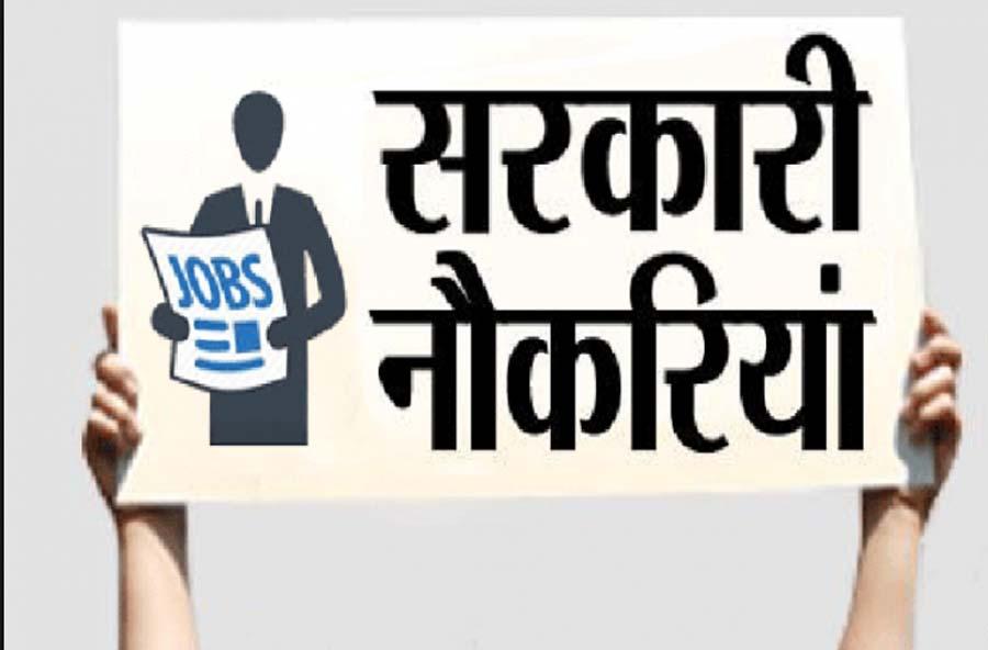 UP, Recruitments, Teachers, Posts