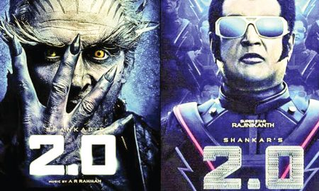 movie-2-0-review-right-portrays-of-big-human-mistake