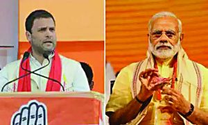 PM Modi, Rally, Today, Telangana, Rajasthan