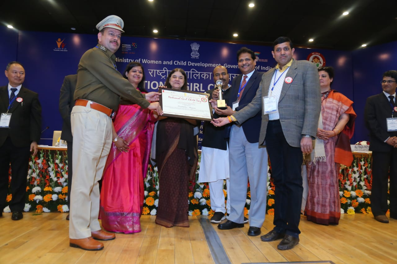 National Award KUK