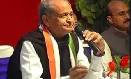 Atal Seva Kendra will again be the Rajeev Seva Kendra: Gehlot