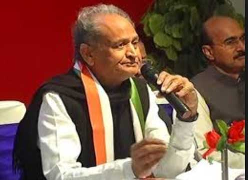 Atal Seva Kendra will again be the Rajeev Seva Kendra: Gehlot