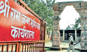 Ayodhya, Issue, Again