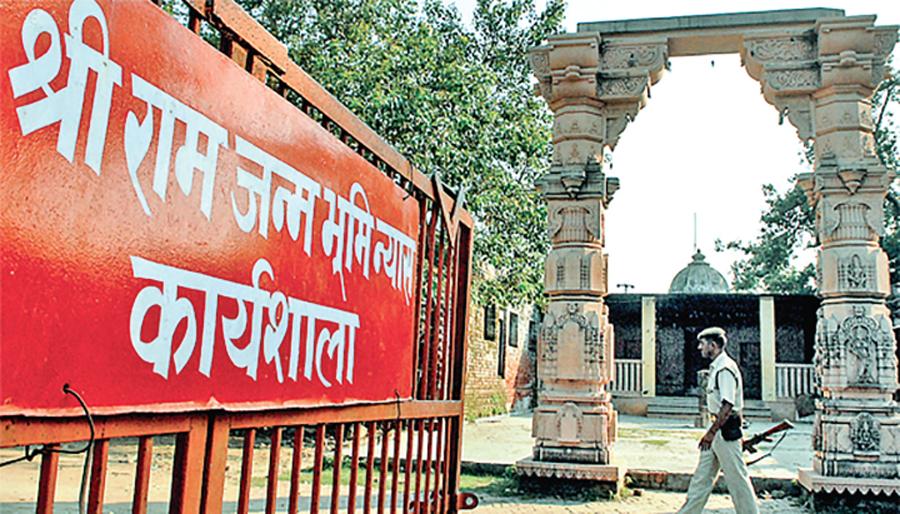 Ayodhya, Issue, Again