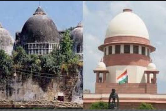 Ayodhya dispute: next hearing on Jan 29
