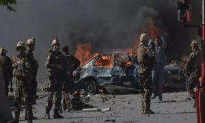 Bomb blast Afghanistan