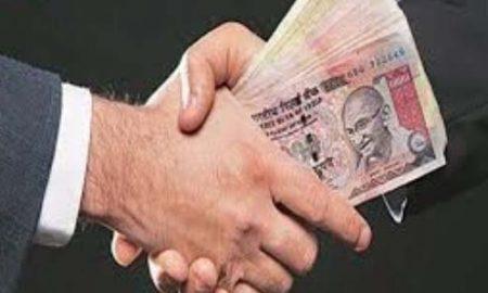 Bribery case: Deputy Commissioner took strict cognizance