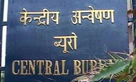 CBI files complaint against Chanda, raids in four places