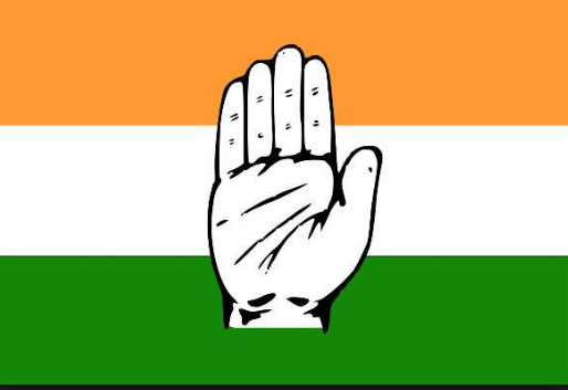 Congress will take every step to get powe