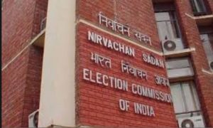 EVM hacking controversy