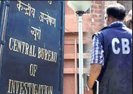 Government interference in CBI