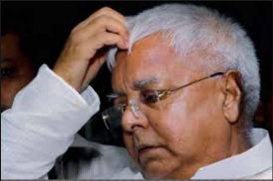 High Court rejects bail plea of Lalu
