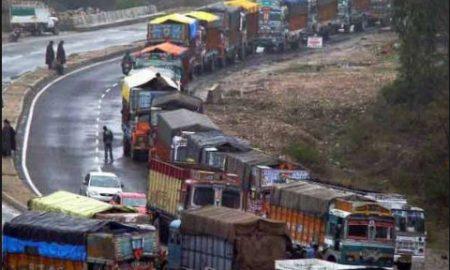 Kashmir National Highway