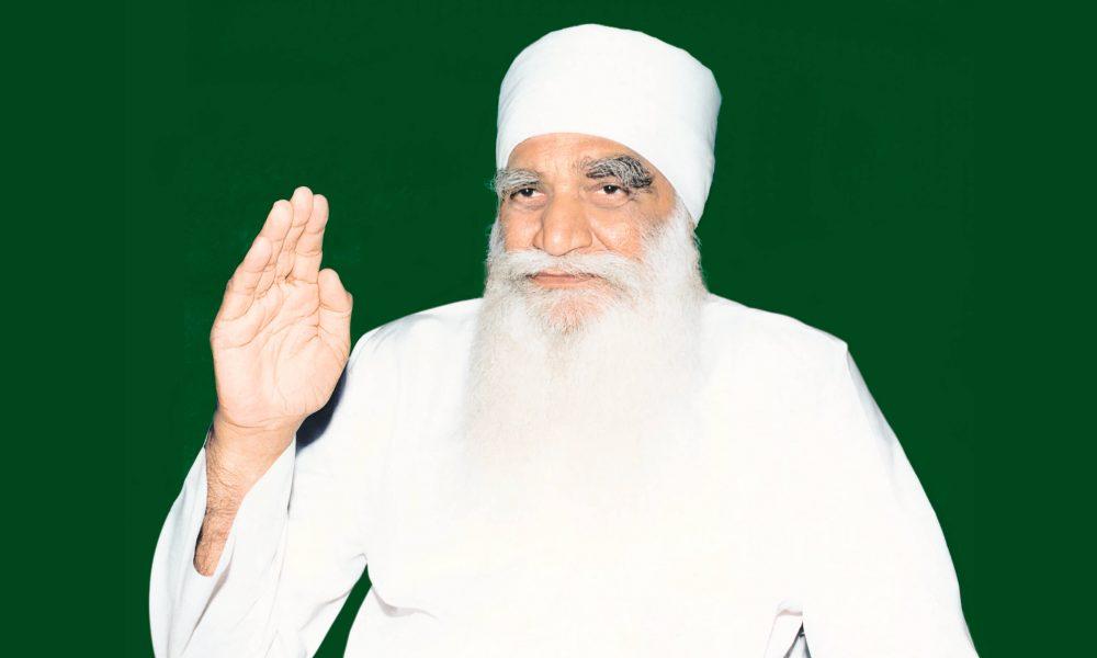 Shah Satnam Singh Ji Maharaj