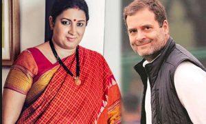 Rahul , Reach, Amethi, Today