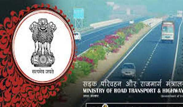 Amaravati-Anantapur Expressway