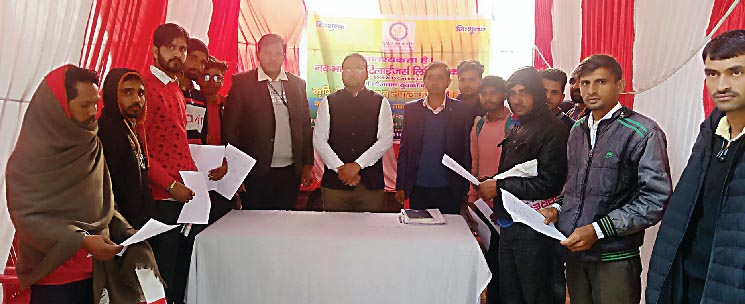 Selection Of 104 Youths In Various Posts At The Employment Fair
