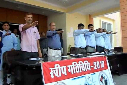Loksabha elections Punjab