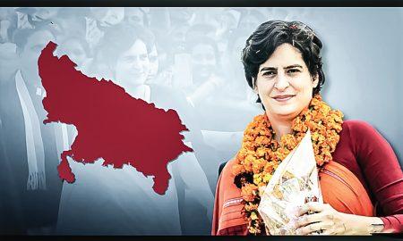 Trying to redeem Indira's image in Priyanka