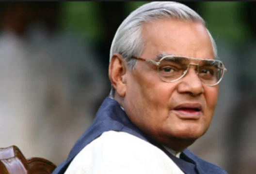 Former PM Vajpayee