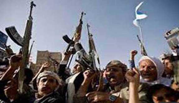 Houthi insurgency in Yemen