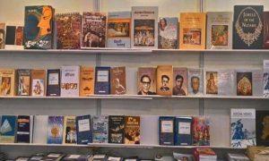 World, Book, Fair